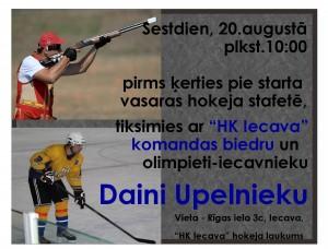 DainisU_tiksanas